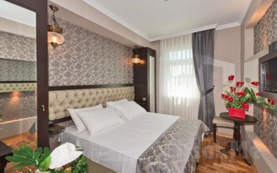 Tarihin Yanıbaşında Fatih Princess Old City Hotel'de Kahvaltı Dahil 2 Kişi 1 Gece Konaklama Keyfi!