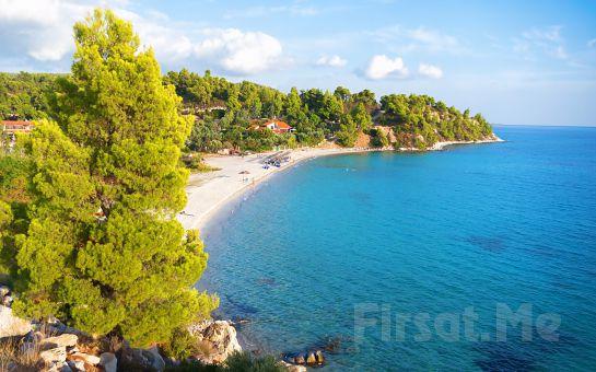 Alibaba Tur'dan 1 Gece Konaklamalı Kavala Sahillerinde, Beach Clublar'da Deniz Kum Güneş Eğlence, Cennet Ada Thassos Turu