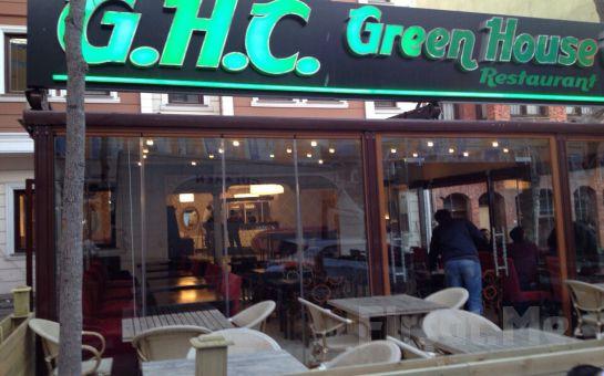 Fatih Green House Coffee'de, Hafta İçi Kahvaltı Tabağı + Sahanda Yumurta + Sınırsız Çay Fırsatı!