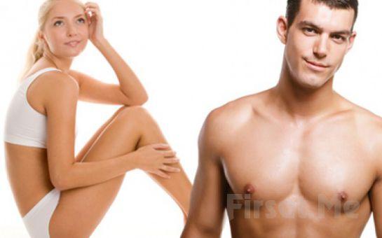 Ataşehir Goaderm Beauty Club'da Bay ve Bayanlar İçin Ütüleme Sistemi İle Seçeceğiniz Tek Bölge Sınırsız Epilasyon Uygulaması