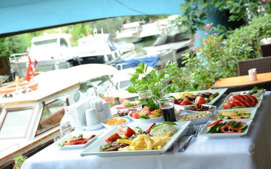Anadolu Hisarı My Moon Restaurant'ta Canlı Fasıl Eşliğinde İftar Menüsü!