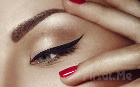 Mecidiyeköy Beauty Fit Yaşam Merkezi'nden, Kalıcı Makyaj Yöntemiyle Kaş Kontürü!