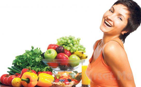 4.Levent Tria Club'ta Gıda intolerans, Aura ve Çakra Testi