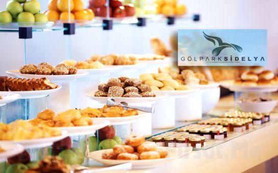 Gölbaşı Gölpark Sidelya'da Göl Manzarası Eşliğinde Serpme Kahvaltı Fırsatı!