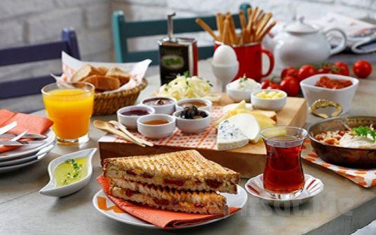 Marmara Denizi Manzarası Eşliğinde Bayramoğlu Paradise island Otel'de Açık büfe Kahvaltı Keyfi