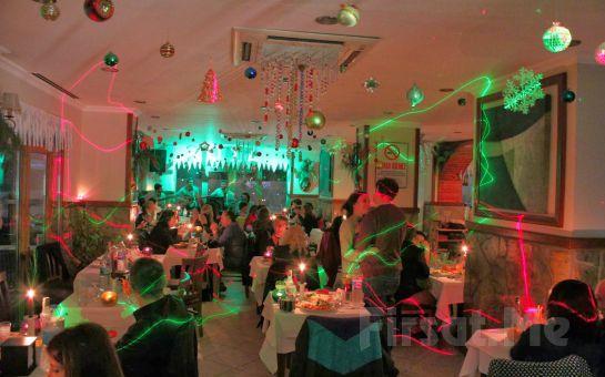 Ağva Günay Otel'de Canlı Müzik, Fasıl,Zengin Menü Eşliğinde 2 Kişilik Yılbaşı Balosu ve Konaklama Fırsatı! (Sınırsız İçki Dahil)