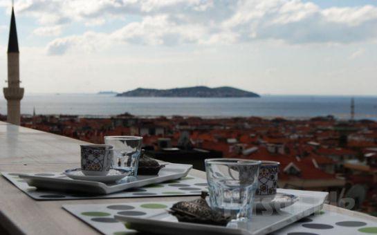Maltepe Anka Business Park Otel'de Kahvaltı Dahil Konaklama Seçenekleri