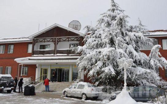Bolu Termal Hotel'de Kahvaltı Dahil 2 Kişilik Konaklama, Kahvaltı ve Termal Tesisi Keyfi