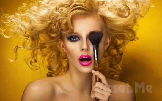 Bakımlı ve Daha Güzel Görünmek İçin Çankaya TİGİ Creative Academy'de Kaş Dizaynı ve Günlük Makyaj Fırsatı