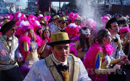 Rio Uzak Diye Üzülmeyin, Tüm Dünya İskeçe'de Siz Neredesiniz 3 Gün 1 Gece Konaklamalı Yunanistan İskeçe Karnaval Turu