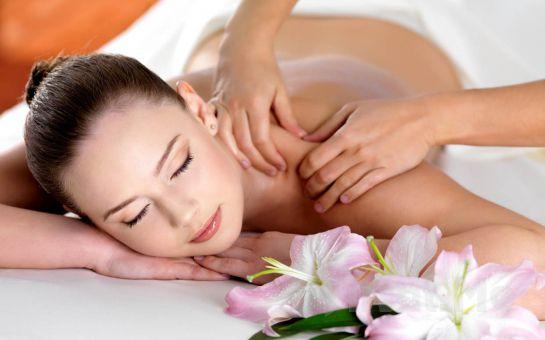 Ruhunuzu ve Vücudunuzu Canlandırın Pamukkale Balzam SPA'dan Seçeceğiniz Aroma, İsveç veya Refleks Masajı ve Termal Havuz Kullanımı