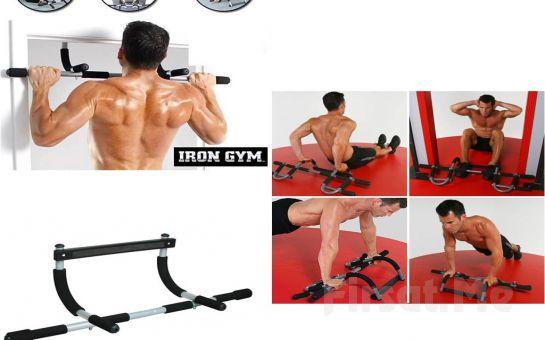 Spor Salonu Artık Kapınızda! Iron Gym Kapı Barfiksi + Mekik Şınav Çekme Aleti!