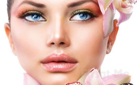 Nişantaşı Recency Güzellik'ten Seçeceğiniz Kaş Kontörü, Göz Kontörü veya Dudak Kontörü Fırsatı