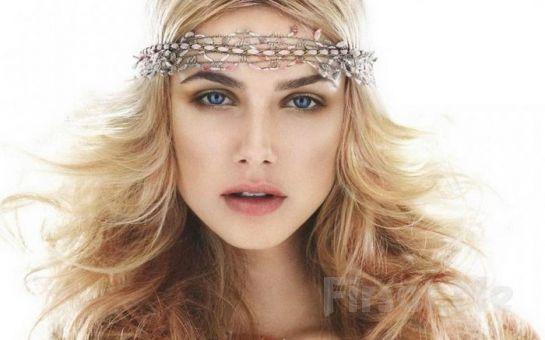 Yeliz Meriç Kuaförden Detaylı Saç Bakım Paketi veya İpek Kirpik Uygulaması