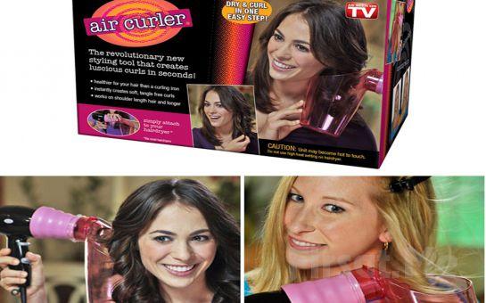 Saçlarınızı Kırmadan Ve Yıpratmadan İstediğiniz Şekli Vermek İçin Air Curler Mucize Saç Dalgalandırıcı!