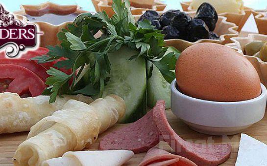 Çankaya Wonders Pool'da, Cumartesi ve Pazar Günlerine Özel Serpme Kahvaltı Keyfi!