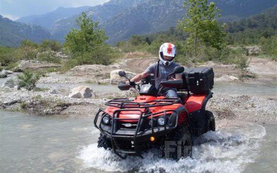 Tur Dünyası'ndan, Günübirlik Maşukiye ATV Safari ve Trekking Turu! (Ek Ücret Yok!)