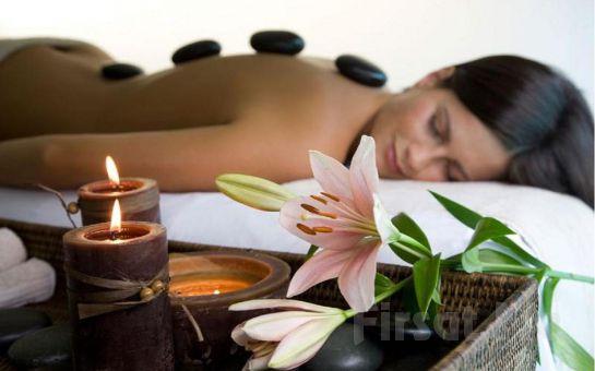 Ataşehir Estehills Güzellik Merkezi'nde Seçeceğiniz 50 dk. Aroma Terapi + Anti-Stres Masajı yada Selülit Masajı + Pasif Jimnastik Paketleri