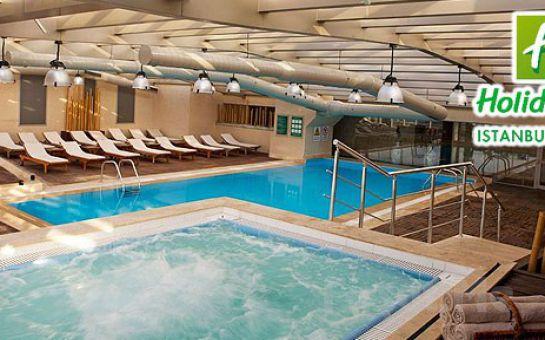 5 Yıldızlı Holiday Inn İstanbul Airport Mandala Spa'da Bayanlar İçin Sınırsız Tesis Üyelik Fırsatı!
