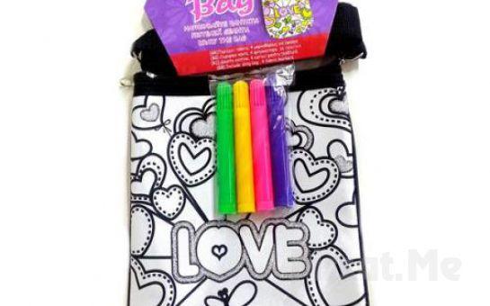 Çocuklarınızın El Becerilerini Geliştirici Çanta Boyama-LOVE Seti