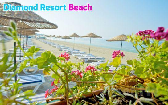 Büyükçekmece Kumburgaz Diamond Resort Otel'de Tüm Gün Plaj Kullanımı + Hamburger Menü veya Açık Büfe Kahvaltı!
