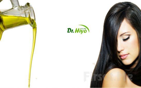 Tepeden Tırnağa Sağlık! DR.Hiyo'dan Vücut ve Cilt Bakımı Yağları!