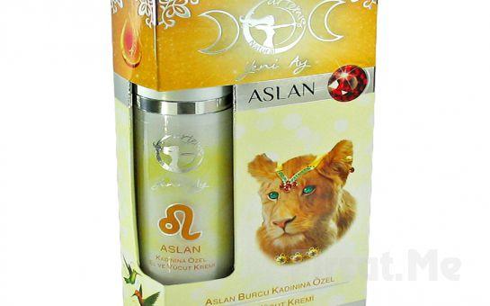 Merhaba Zevkli Aslan! Artemis Natural'den Aslan Burcu'na Özel El ve Vücut Kremi!