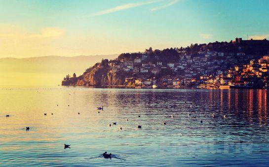 Alibaba Tour'dan 5 Gün 3 Gece Konaklamalı 3 Ülke 9 Şehir (Yunanistan + Makedonya + Bulgaristan) Balkan Turu!