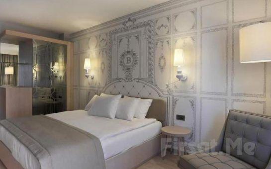 Ataşehir'in Merkezinde Balsamo suites Hotel'de 2 Kişi 1 Gece Konaklama ve Locale İstanbul'da Kahvaltı Keyfi Seçeneğiyle