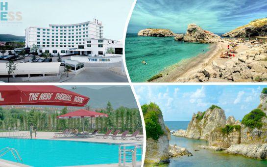 Sarıçamlar Turizm'den Her Hafta Sonu 2 Gün 1 Gece 5 Yıldızlı Doğal Termal Oteli The Ness Termal Konaklamalı Karadenizin İncileri Turu!