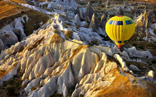 Şeker Bayramında Tatil Bugün'den 4 Gece 5 Gün Yarım Pansiyon Konaklamalı Kapadokya Turu!