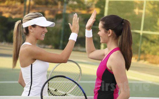 Kozyatağı Tennis Club'da Uzman Tenis Hocaları Eşliğinde 30 Dakikalık Özel Tenis Eğitimi