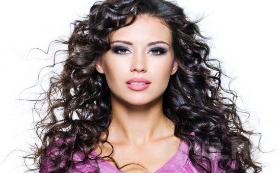 Saçlarınıza Doğal Bukleler Veren Saç Maşası