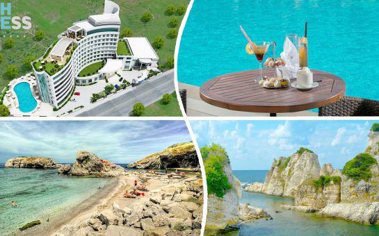 Sarıçamlar Turizm'den Kurban Bayramında 3 Gün 2 Gece 5 Yıldızlı Doğal Termal Oteli The Ness Termal Konaklamalı Karadenizin İncileri Turu!