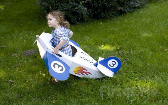 2A Oyuncak'tan Çocuklarınız için Katlanabilir Oyuncak Uçak!