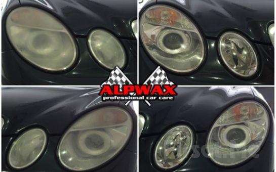 Avcılar ALPWAX Oto Kuaför'de Kirlenen, Kireçlenen Ve Sararan Far'larınızın Temizliği!