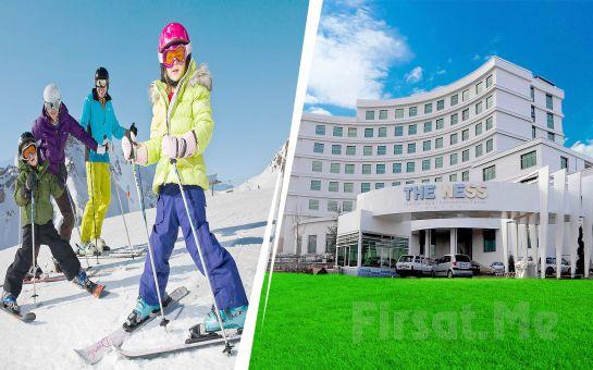 Sarıçamlar Turizm'den 5* Otelde 2 Gün 1 Gece Yarım Pansiyon Konaklamalı Termal ve Kartepe Kayak Keyfini Bir Arada Yaşama Fırsatı!