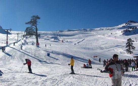Tatil Bugün'den, 5*EMEX veya RAMADA OTEL'de 1 Gece Yarım Pansiyon Konaklama, Türk Hamamı, SPA Keyfi ve Kartepe, Kartalkaya Kayak Turu
