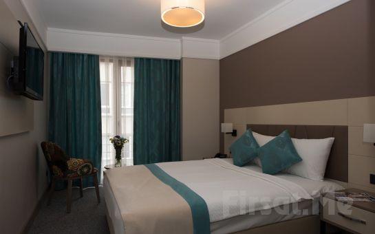 Kadıköy Bossuite Hotel 2 Kişi 1 Gece Konaklama + Kahvaltı Keyfi!