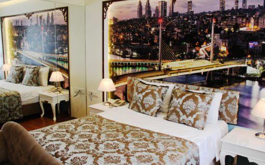 Elite Marmara Bosphorus Suit 2 Kişi 1 Gece Konaklama + Kahvaltı!