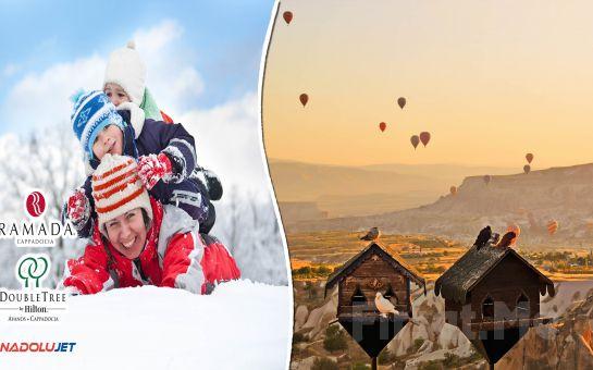 Sarıçamlar Turizm'den Kayseri'de Kayak, Kapadokya Gezisi, Gidiş-Dönüş Uçak Bileti, Yarım Pansiyon Konaklama, Öğlen Yemeği Dahil Tur