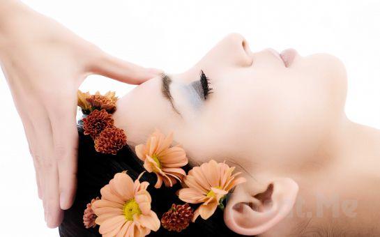 Doğal Güzelliğinizi Keşfedin! Üsküdar Esteati Güzellik'ten 2 Seans Detaylı Cilt Bakımı Fırsatı!