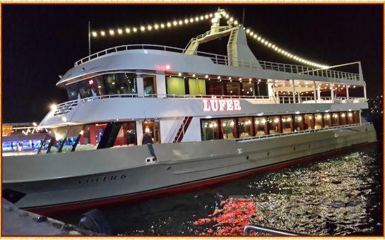 Boğaz'ın Aşk Gemisi Lüfer - 6 ile Boğazın Ortasında Yemekli, Canlı ve DJ Müzik Eşliğinde Unutulmayacak Sevgililer Günü Kutlaması!