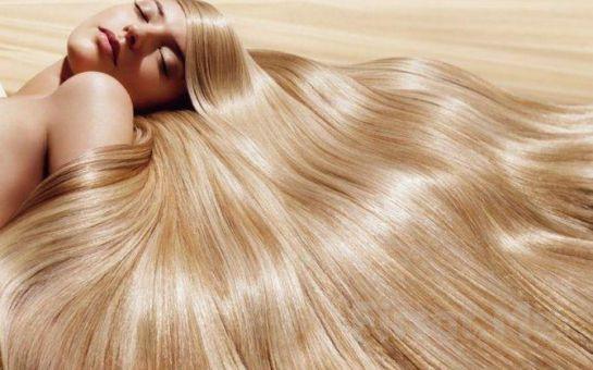 Ataşehir Saloon Fırça'da 3D Reflex Technology ve Nashi Marka Ürünlerle Saç Boyası, Bakımı ve Fön Paketi!