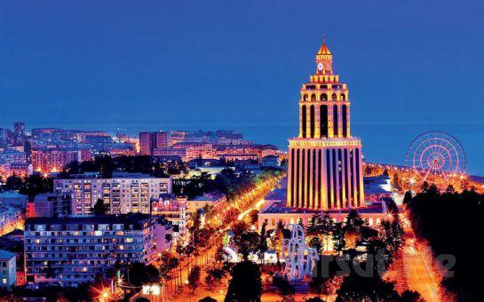 Alibaba Tur'dan 6 Gün 4 Gece Yarım Pansiyon Konaklamalı Doğu Karadeniz ve Batum Turu!