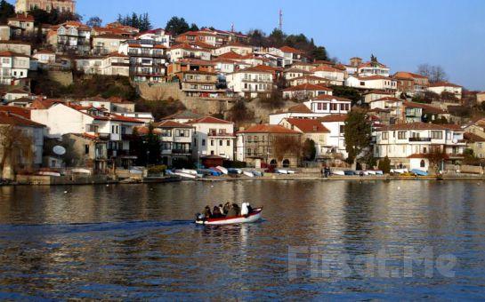 Balkan Yarımadasına Baş Döndüren Yolculuk Fırsatı! Hitit Tur'dan UZUN BALKAN TURU!