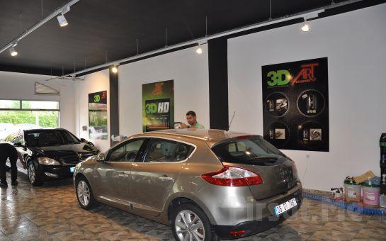 Ankara Çayyolu ART Otomotiv'den Detaylı İç - Dış Temizlik, Motor Koruma ve Temizliği, Jant ve Klima Temizliği, Express Cila'dan Oluşan Bakım Paketi