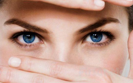 Ruhunuzun Aynası Gözleriniz için Şişli Katanella Güzellik Merkezi'nden Göz Çevresi Bakımı!