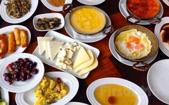 Kartepe Green Park Oteli Yörük Çadırı Cafe'de Leziz Serpme Kahvaltı Menüsü!