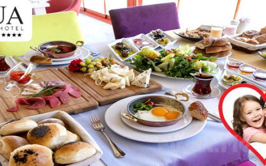 5 *'lı Qua Hotel Atatürk Airport Bağcılar'da Anneler Gününe Özel Açık Büfe Kahvaltı